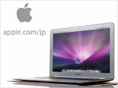 アップルのパソコンの画像