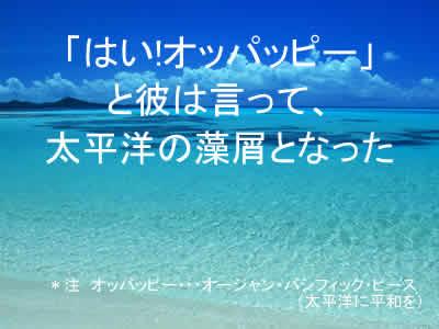 確かにがんばっている、小島よしおのイメージ画像
