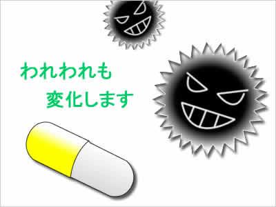 タミフルが効かないインフルエンザのイメージ画像