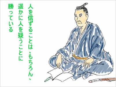 たぶん?吉田松陰のイメージ画像