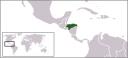 ホンジュラス共和国