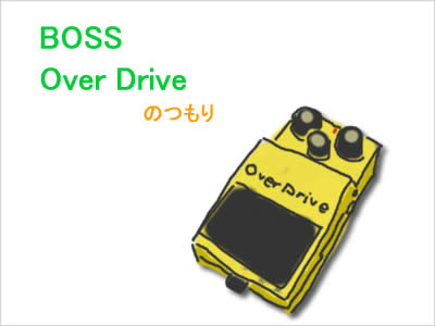 BOSS Over Drive