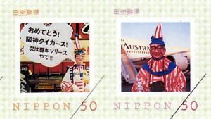 「くいだおれ太郎」の記念切手